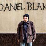 سوسیالیسم در قاب | نگاهی به فیلم اینجانب، دنیل بلیک