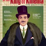 شاه سینما | نگاهی به مستند معمای شاه سینما