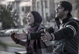 ماجرای امروز |نگاهی به فیلم لاتاری